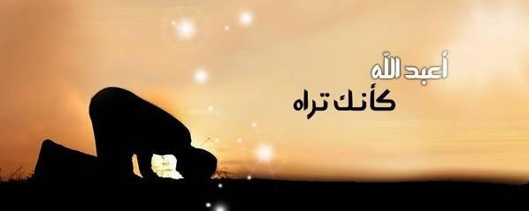من هدي النبوة 1535352624_223537